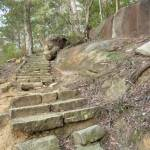 Hornsby's Historic stone steps